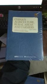 读懂中国农业农村农民(英文版)CHINA S AGRICULTURE RURAL AREAS AND FARMERS