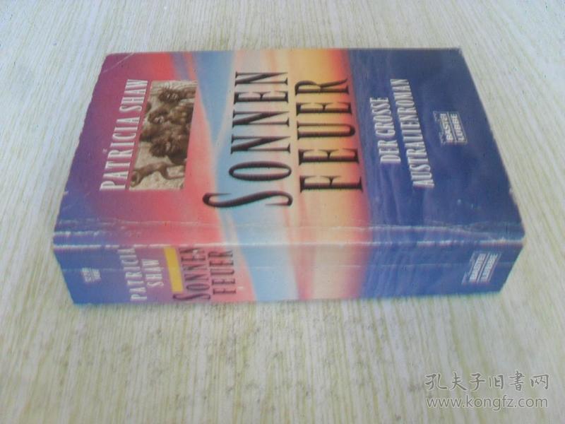 德文原版 Sonnenfeuer. Der grosse Australienroman. (German) Paperback .Patricia Shaw