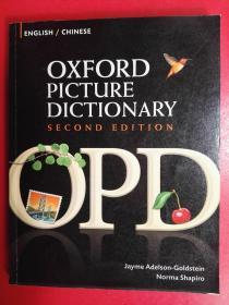 Oxford Picture Dictionary Second Edition: English - Chinese Edition《牛津图解词典(第2版)中英双语版》广受欢迎的图画词典,帮助ESL学生发展词汇应用及批判性思维能力,提升整体水平,宜英语爱好者留学移民使用!
