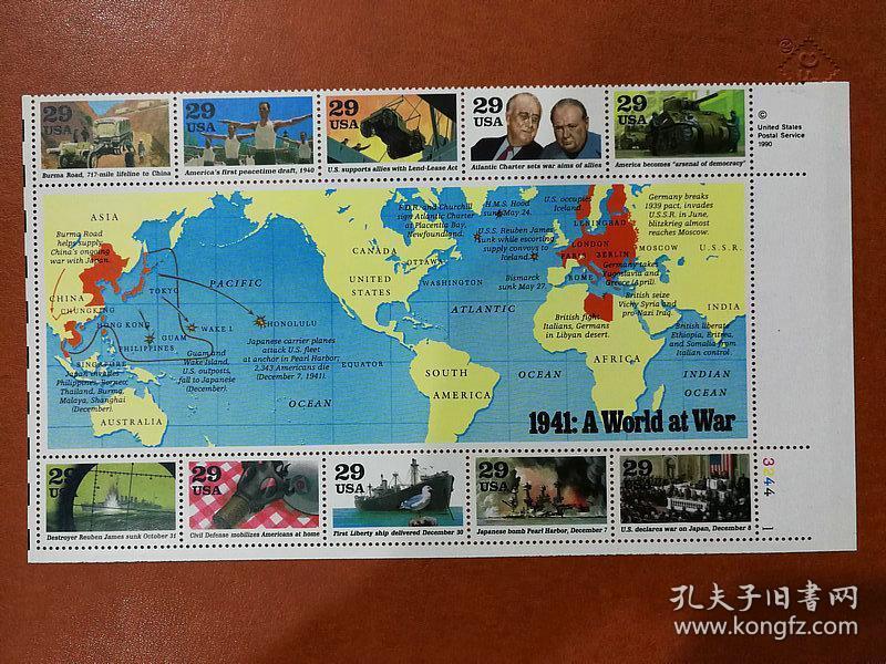 美国二战大事记邮票小版张5枚套