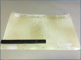 写经用纸39  手漉  高级装饰和纸(佛像木版拓 1枚 )
