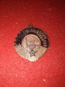 稀缺的红色题材纪念章:中国人民解放军战斗英雄代表会议纪念章(1950年9月)——保真
