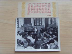 老照片:【※1960年,贵州人民印刷厂※】