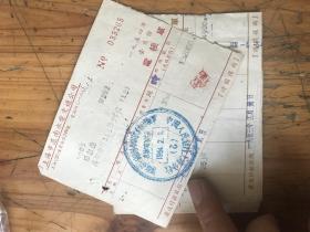 2665:50年代《上海市法商电车灯公司 湖南水电交通公司 房地产同业公司 公私合营房地产公司华盛陶瓷商店等账单 收据》18张