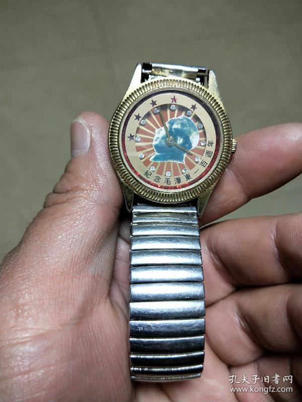 纪念毛主席一百周年手表!