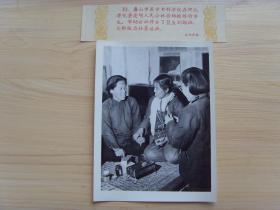 老照片:【※1960年,唐山市医学专科学校学生,帮助遵化县开办卫生训练班※】