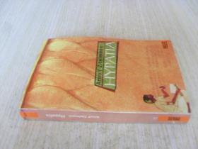 意大利文原版  Hypatia (Italian) Paperback .Charles Kingsly