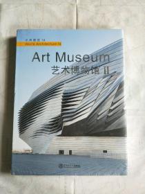 世界建筑14 艺术博物馆 2