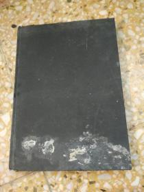 Landser           (德文原版,请看书影,可能是德国二战军品画册)