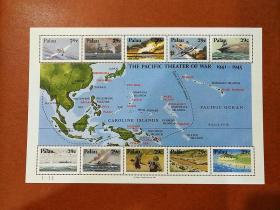 帕劳二战邮票小版张
