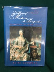 The Portraits of Madame de Pompadour【蓬巴杜夫人的肖像】