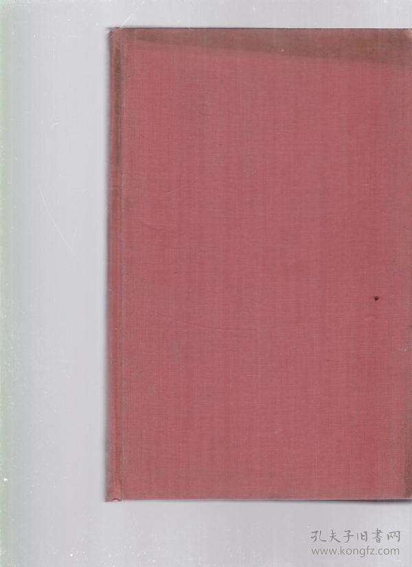 物理大全 第二卷(数学方法下册 (德语)【书侧有黄斑  水印】 .