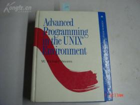 孔网孤本【英文原版精装】ADVANCED PROGRAMMING IN THE UNIX(R) ENVIRONMENT (UNIX环境高级编程 Richard Stevens)