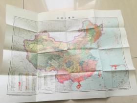 中國土壤圖