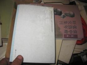 宝贝,你们好吗?:梁启超爱的教育,给孩子们的400余封家书
