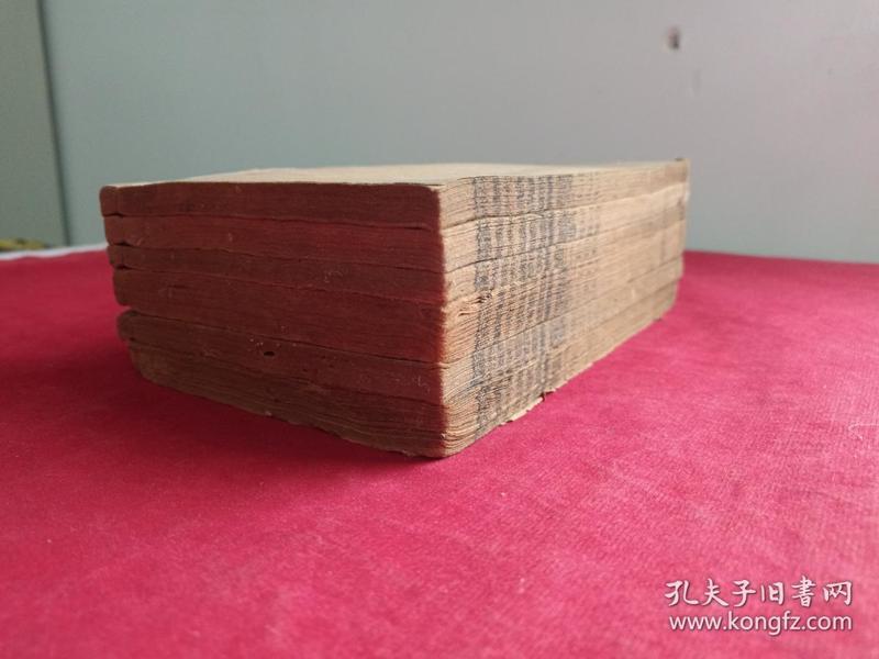 清光绪甲辰仲春上海同文社印分类尺牍备览全六册(1904年)