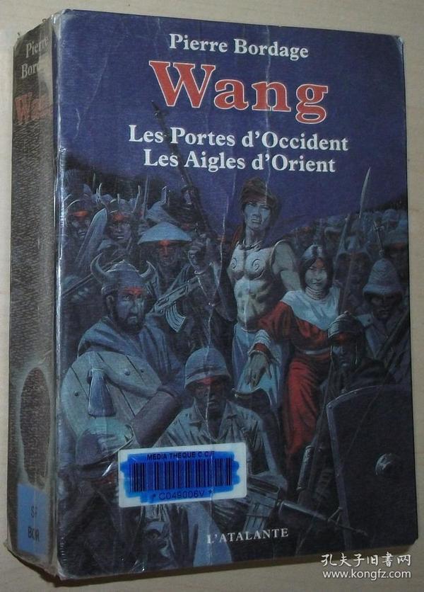 法语原版书 Wang - les portes doccident/les aigles dorient / Prix Tour Eiffel 1997.– 2000 de Pierre Bordage  (Auteur)