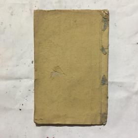 清代宗教手抄本:太上慈悲九幽拔罪大忏六卷