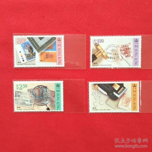 香港邮票HS57集邮邮票1992年邮戳邮政收藏珍藏集邮
