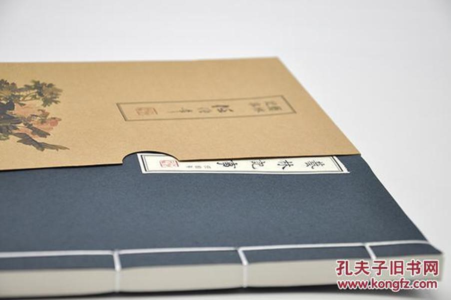 《艺林记事:任伯年》由商务印书馆2017年7月出版,16k线装;原书定价68元,现八五折优惠,售价58元包邮。