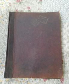 手写日记本〈全网孤本〉内容仔细看图2