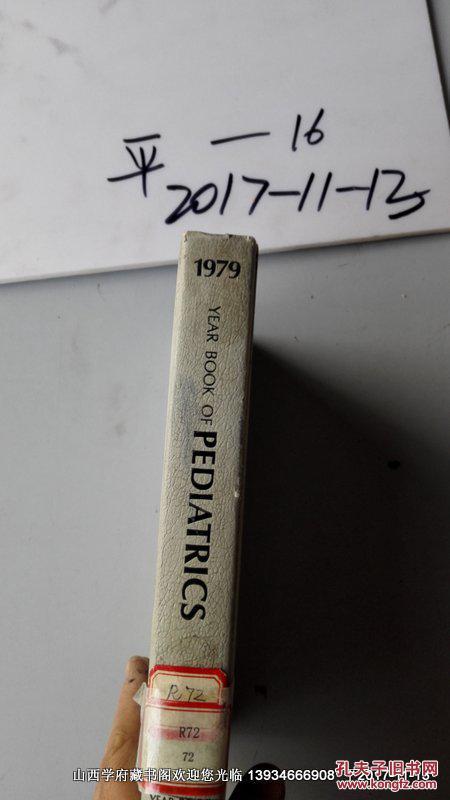 【图】英文图片原版书:儿科学年鉴1979年_编医学的狗狗萌很表情包图片