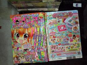 日文杂志一本   2017 5月号