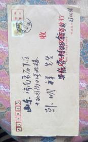 安徽著名画家马彬--信札--一通1页