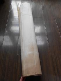 老纸头【90年代,四尺宣纸,50张】