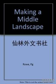 【包邮】Making A Middle Landscape