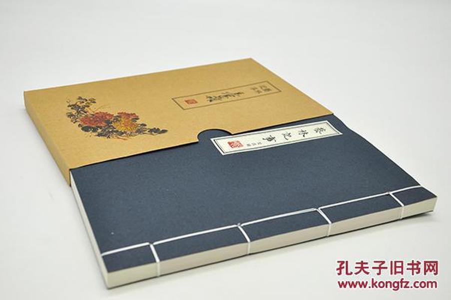 《艺林记事:吴昌硕》由商务印书馆2017年7月出版,16k线装;原书定价68元,现八五折优惠,售价58元包邮。