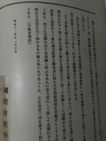 极少见:1938年上海犹太名鉴(每个犹太人都有照片\研究上海犹太重要文物史料)