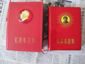 带头像,带塑料外盒的,《毛泽东选集》一卷本1969年