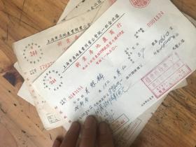 2667:50年代《徐永昌水电材料行 沪南水电交通公司 法商电车电灯公司 上海市房地产同业公司等收据 账单》共17张,有两张后面有49年印花税票21张