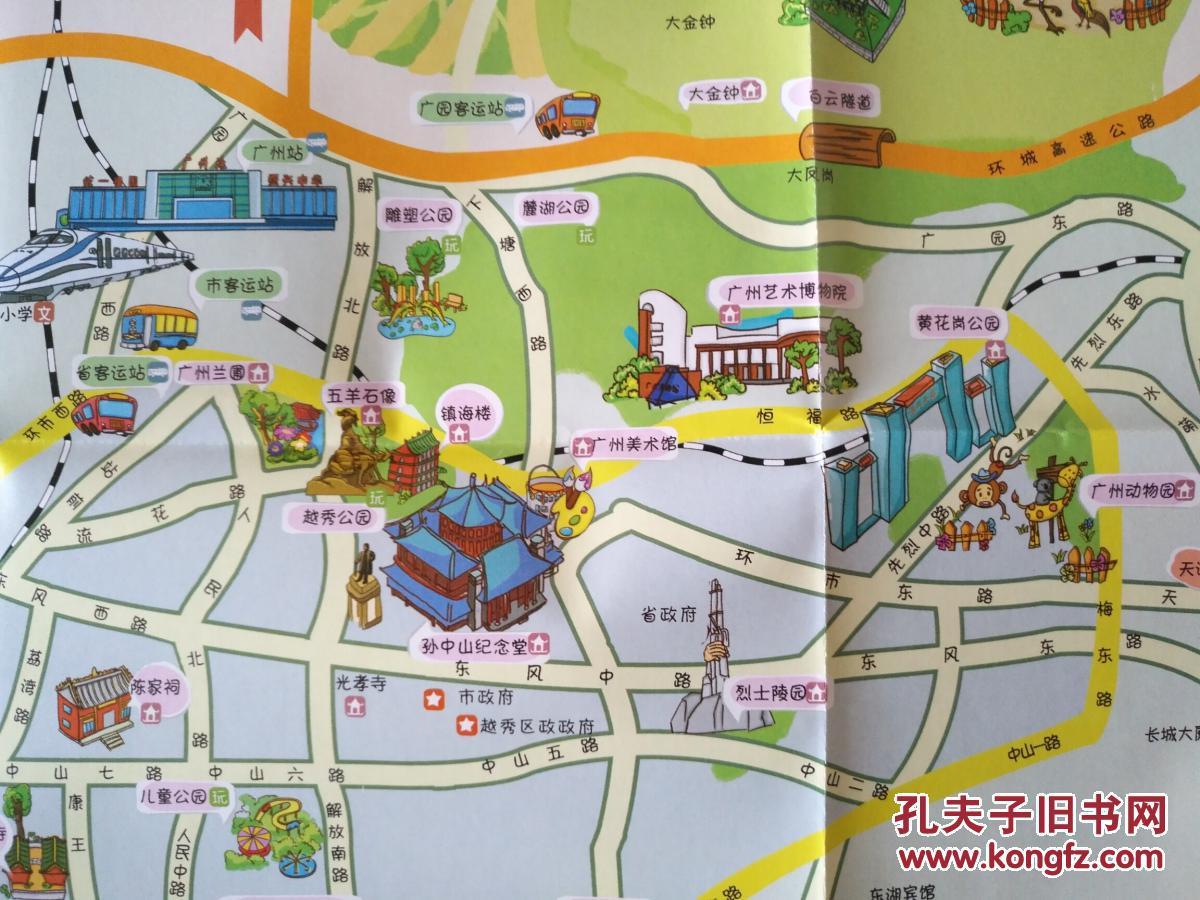 广州市旅游 手绘地图 广州地图 广州市地图 广州旅游图 广州导游图