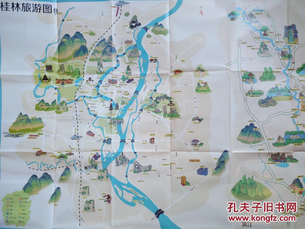 桂林旅游 手绘地图 桂林地图 桂林市地图 桂林旅游图