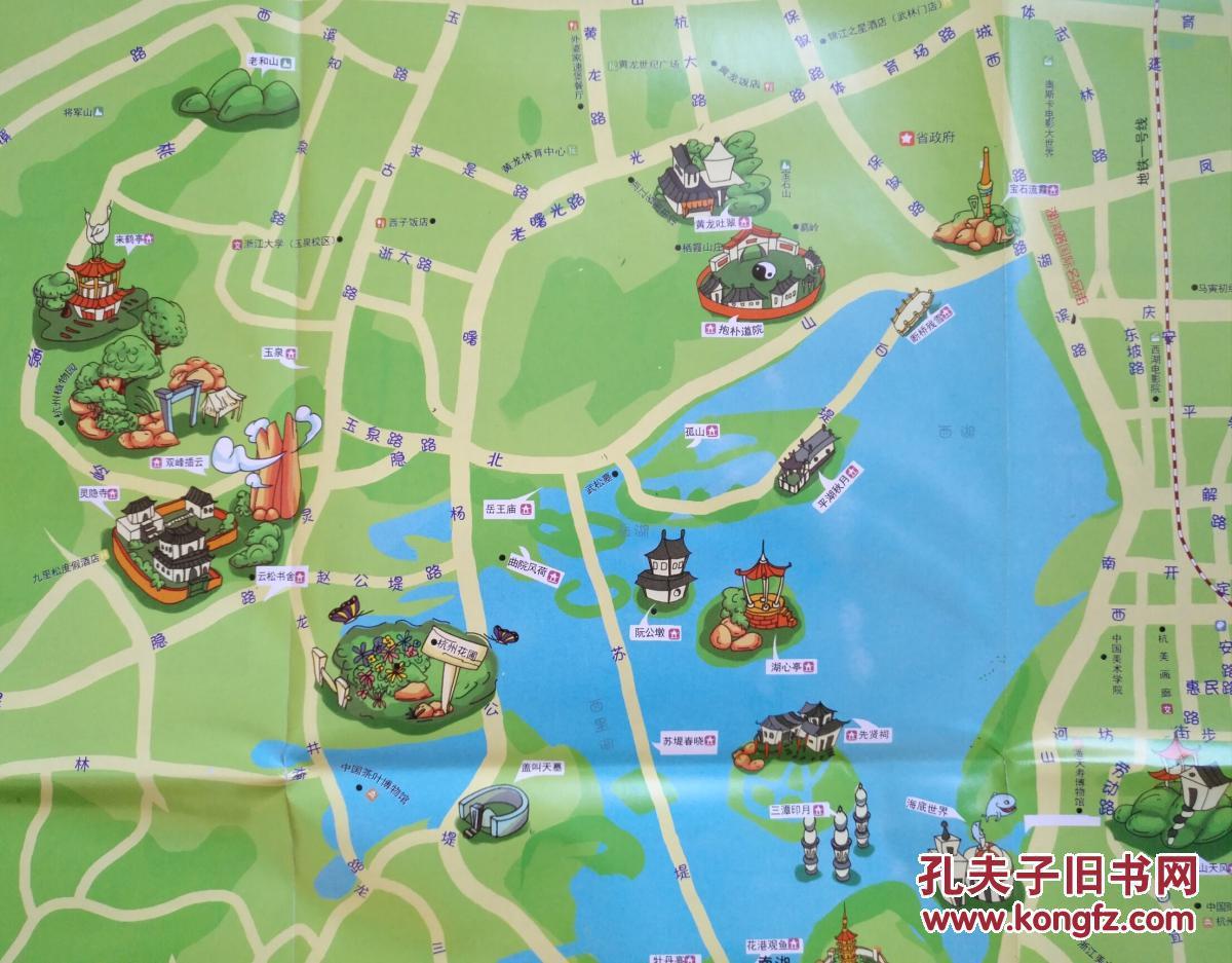 杭州旅游 手绘地图 杭州地图 杭州市地图 杭州旅游图