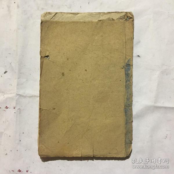 清代宗教手抄本:太上慈悲九幽拔罪大忏卷5