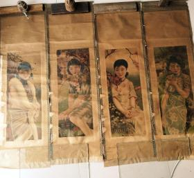 首见民国绘画四大名家合作绘画精品(四大名家合锦屏《美人图》)四条屏