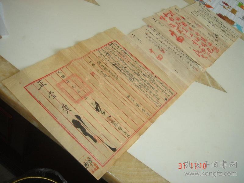光绪珍本19年上海县正堂知县黄承暄文稿写本极具文献研究价值
