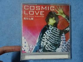 CD-相川七濑 COSMIC LOVE