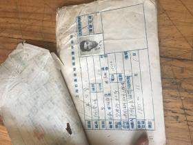2668:1955年《上海市农业局服务证申请表21张》其中有17张有照片
