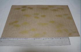 写经用纸52  手漉 高级装饰和纸(金箔飞砂  1枚 紫黄色)