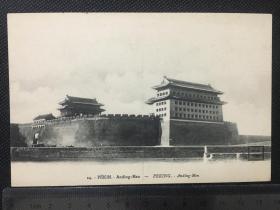 清末北京风光建筑照片式明信片_北京安定门及箭楼全景1张