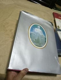 毛主席纪念堂珍藏书法集【8开精装带书衣,书衣85品书95品】