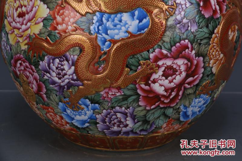 清乾隆雕刻粉彩描金龙穿花纹天球瓶 古董古玩古瓷器