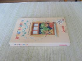 德文原版彩印 小学儿童字典 Wörterbuch für Kinder in der Grundschule. Mit Bild- Wort Lexikon Englisch. (Lernmaterialien) (German) Paperback.Barbara Schmid-Heidenhain , Ute Kister , Gerhard Sennlaub