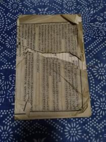 《金匮方歌括》1~6卷全,民国版