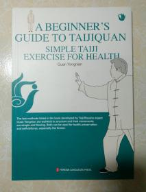 A BEGINNER IS GUIDE TO TAIJIQUAN-SIMPLE TAIJI EXERCISE FOR HEALTH