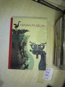 HENAN MUSEUM   河南博物馆